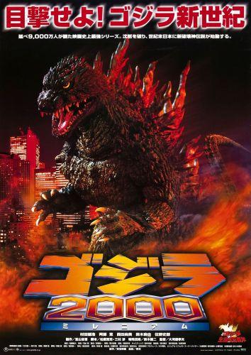 Godzilla 2000: Millennium (ゴジラ2000 ミレニアム Gojira Nisen: Mireniamu)