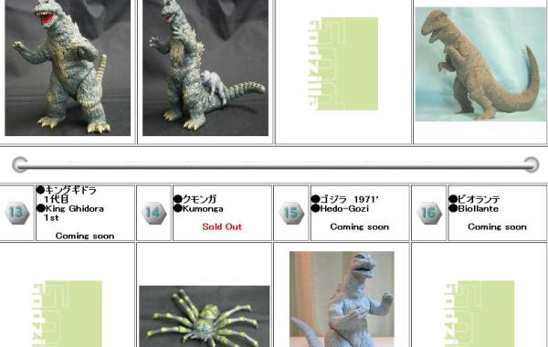 Now what we see here is a couple of Godzillas that Y-MSF has already produced, as well as Kumonga. A prototype for Gorosaurus and Hedo Goji are also here, as well as an announcement for a planned Showa MechaG, King Ghidorah, and Biollante! Thats pretty incredible, yes? We could absolutely use more vinyls of Gorosaurus, Showa King Ghidorah and Biollante! But will they ever see the light of day? Thats the true question...
