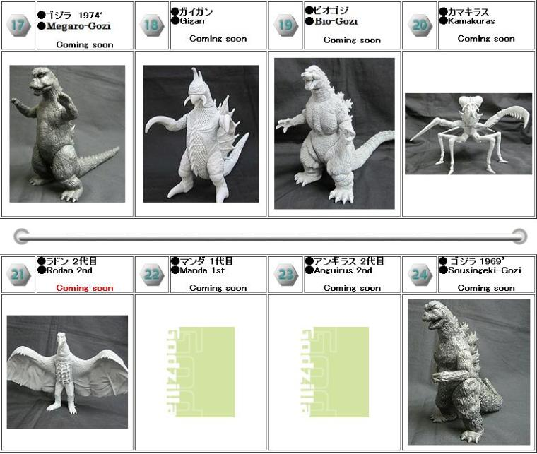 This roster here should be enough to get any fan excited. A new Kamakiras, Bio Goji, Anguirus, Gigan, Rodan, and MORE!? Incredible, yes? And the sculpts all look pretty fantastic. Here's to hoping they get made, and have a better paint scheme than the one shaded poop-brown Varan they hit us with...