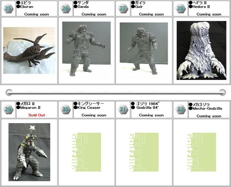 Here we have some pretty exciting announcements as well. Both of the Gargantuas are shown in prototype here as well as one of my favorites, Ebirah! Their previously released Open-Mouth Megalon is here as well, along with a prototype for a Hedorah that looks awfully similar to the ones they've already released in a bazillion paint-schemes. The one that really catches my eye, though - is King Caesar (Seesar)! He is one of my favorite Showa Creations, and is easily one of the least-produced Kaiju in vinyl form. Here's to hoping!