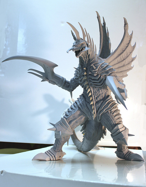 Ebirah Final Wars Toy ...