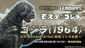 Tamashii-Godzilla-1964-Banner-Image-300x170