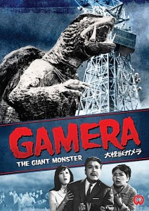 gamera-the-giant-monster-shout-factory