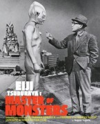 Eiji_Tsuburaya_Master_of_Monsters