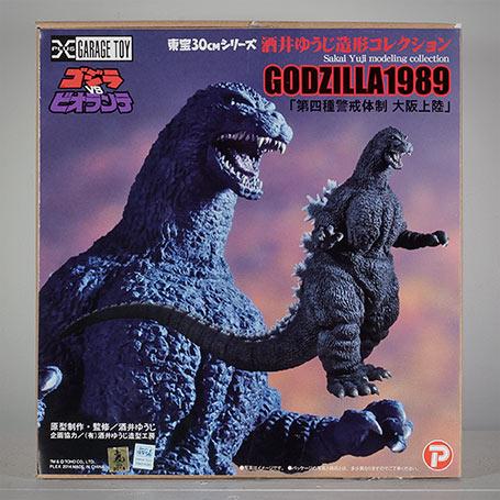 KaijuAddicts-Xplus-Godzilla-1989-Box