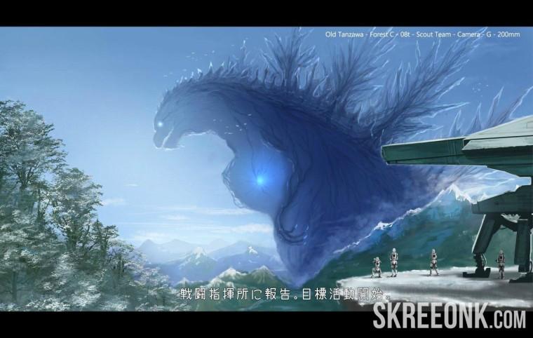 g-anime-skreeonk-1