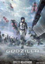 godzilla-monster-planet-poster-600x849