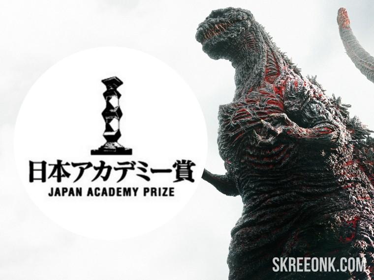 shin-academy-skreeonk1