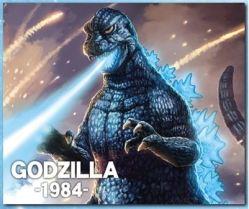 CG-Godzilla84