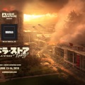 GBE-Godzilla-VS1-blk-logo