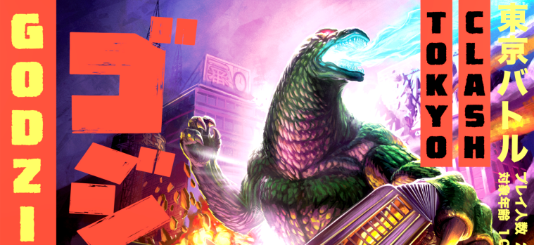 Godzilla_box_Front_Standard